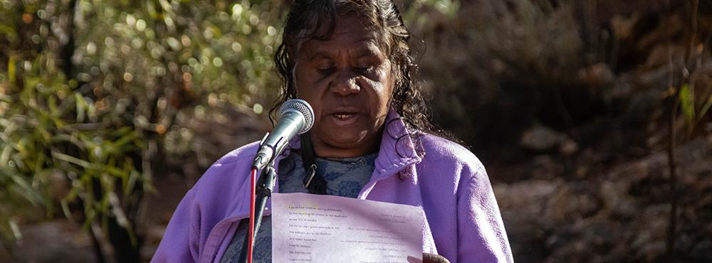 Guwayu Poetry Readings