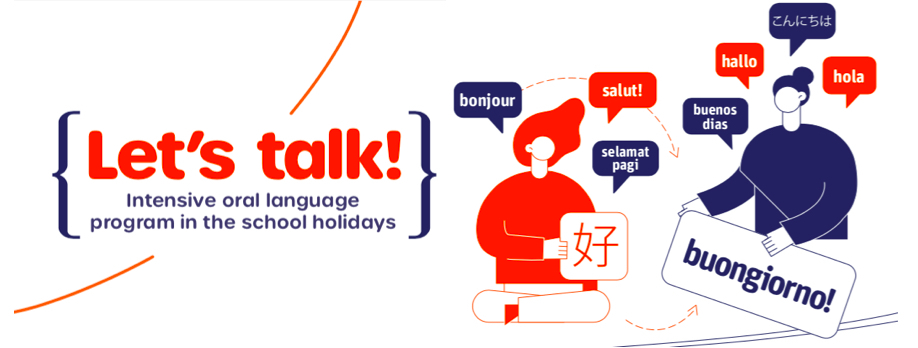 Let's Talk! | JULY 2021