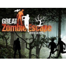 Great Zombie Escape Byfield 2014