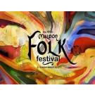 Maldon Folk Festival 2017