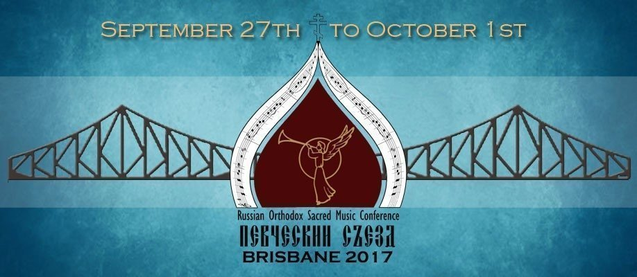 Russian Orthodox Liturgical Music Conference  Brisbane 2017