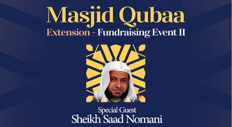 Masjid Qubaa Fundraising Event II – Featuring Qari Saad Nomani
